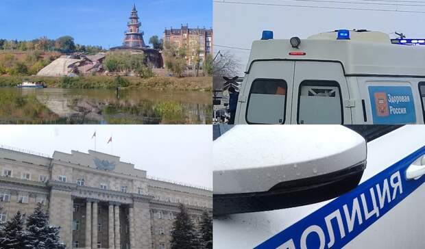 Благоустройство набережной в Оренбурге и превышение ПДК по сероводороду: итоги дня