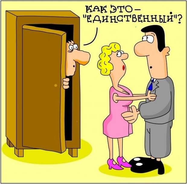Везучая жена... Анекдот на воскресенье)))