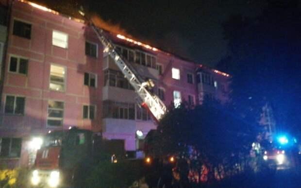 МЧС показало видео с места тушения пожара на улице Черновицкой в Рязани