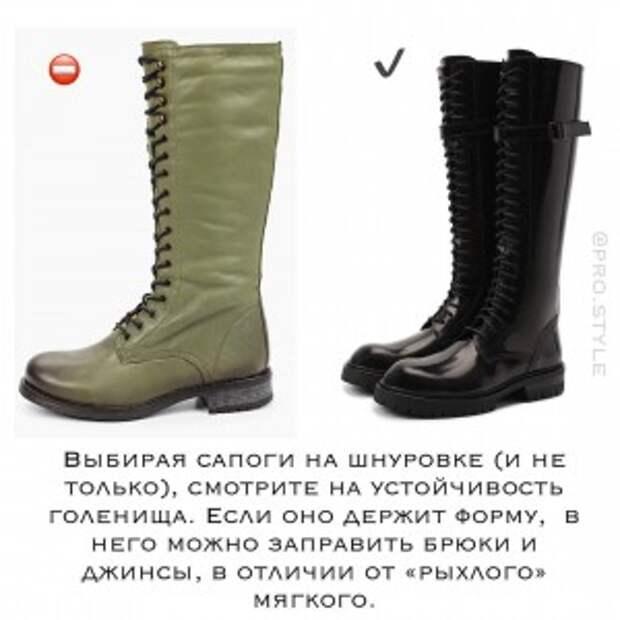 pro.style_130902190_2828305544123183_4618545992455298996_n