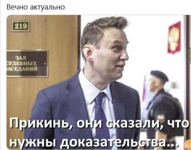 Почему Навальный теперь не может переехать в Киев?