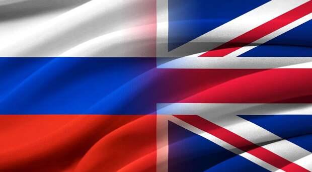Британия идёт наоткрытую конфронтацию сРоссией, — Нарышкин