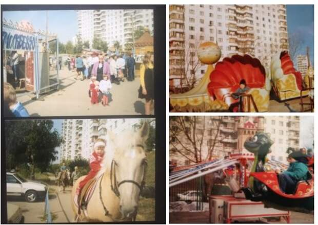 Фото дня: страна детства у платформы «Моссельмаш»