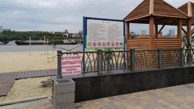 Количество пляжей вРостове могут увеличить додесяти