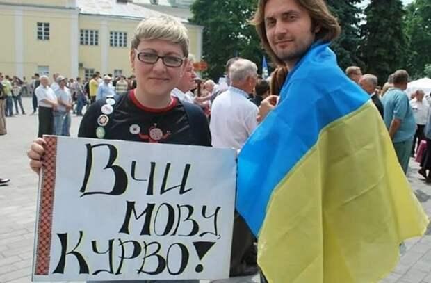 Русский язык не должен звучать на Украине?
