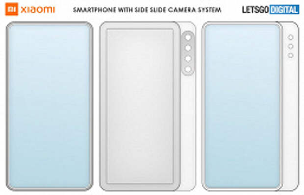 Xiaomi все-таки готовит Mi Mix 4? Компания запатентовала три новых варианта смартфона-слайдера
