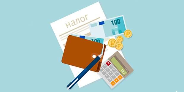 В России предложили ввести новый налог для повышения пенсий