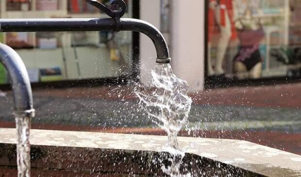 ВоВладикавказе отключат водоснабжение впонедельник