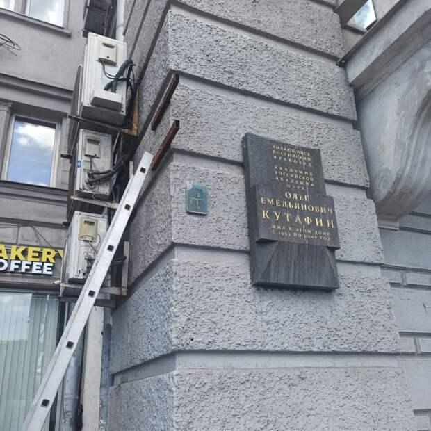 Табло с курсом валют демонтировали на фасаде дома по Ленинградке