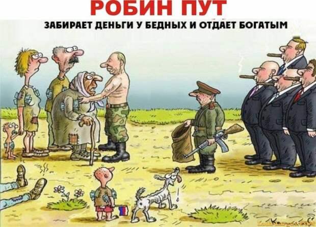 За годы правления Путин увеличил расходы на свою администрацию в с 200 млн до 24,4 млрд. рублей