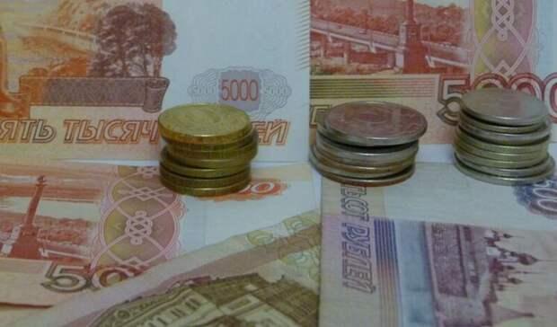 Основатель финансовой пирамиды в Волжском получил 4 года тюрьмы