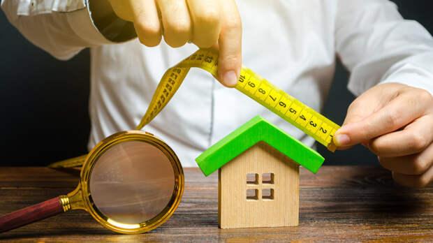 Дальнейший рост цен на жилье в России спрогнозировали эксперты