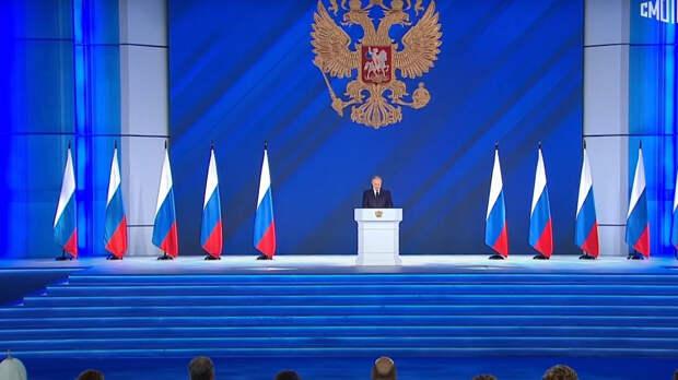 Владимир Путин озвучил темы послания Федеральному собранию