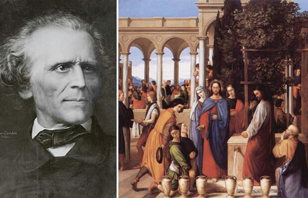 Юлиус Шнор фон Каросфельд, «Брак в Кане Галилейской»
