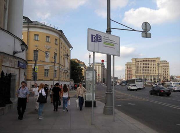 Скорость в Москве снизили шириной дорожной полосы
