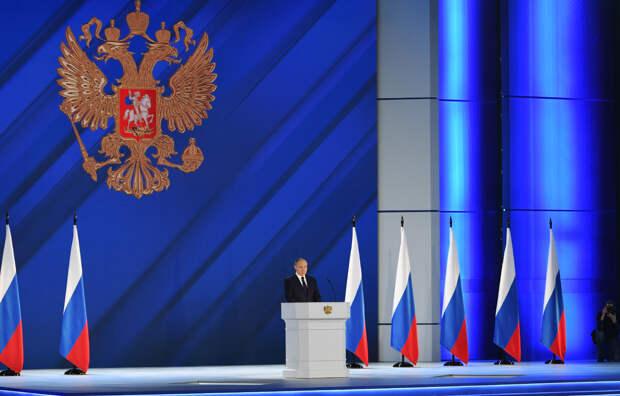 Игорь Руденя о ключевых положениях Послания Владимира Путина