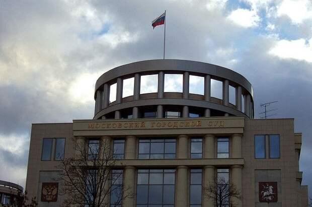 Гособвинитель запросил до 16 лет лишения свободы фигурантам дела Голунова