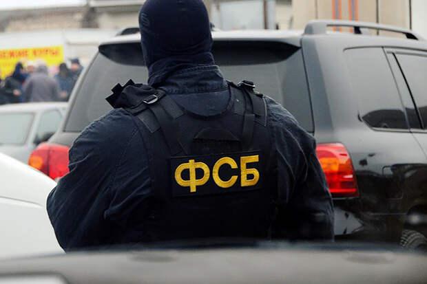 ФСБ предотвратила теракт в Калининградской области