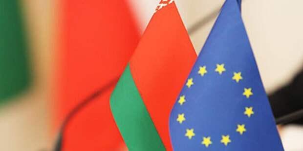 ЕС вызвал постпреда Белоруссии