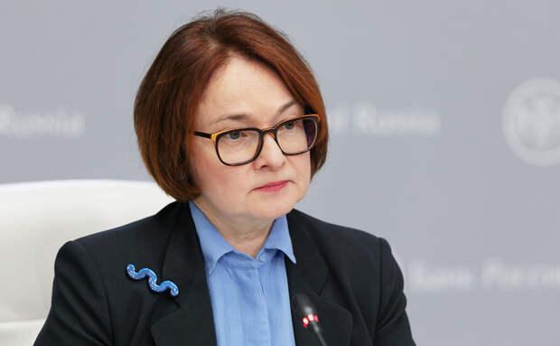 Набиуллина: в России начнут постепенное сворачивание антикризисных мер