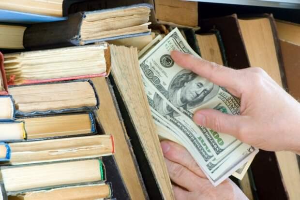 Центробанк назвал лучший инструмент хранения денег для россиян на сегодня