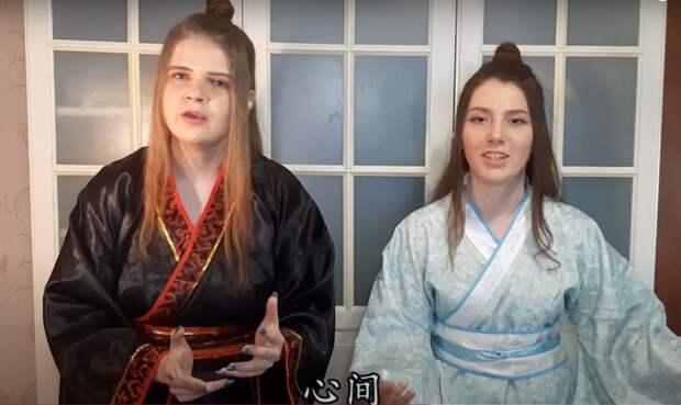 Студентки из Ростокина лучше всех на конкурсе исполнили китайские хиты