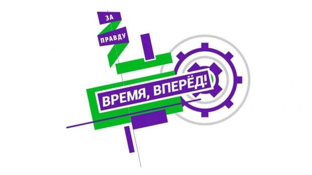Диалог левых партий и левых сил для выработки общей платформы