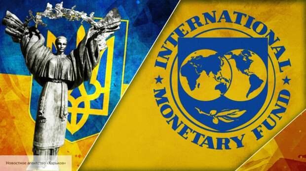 Сколько Украина платит МВФ за кредиты