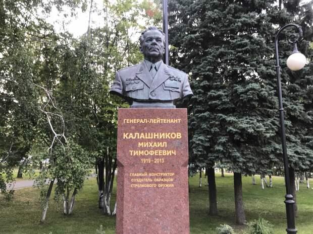 «Дорогами Калашникова»: школьники-краеведы из трёх регионов страны приедут в Удмуртию