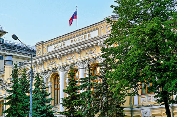 Центробанк направил в Госдуму отчёт за 2020 год