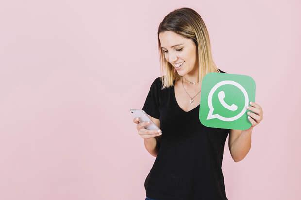 WhatsApp тестирует функцию полного отключения уведомлений в чатах