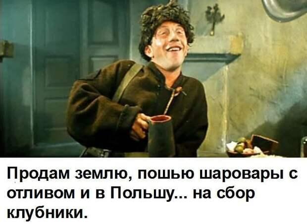 Одесса. Гурвиц всегда возвращается на место своих преступлений