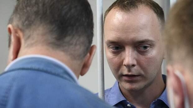Адвокат рассказал о предполагаемой переписке Сафронова с агентом - «Военное обозрение»