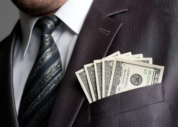 У чиновников будут забирать незадекларированные доходы
