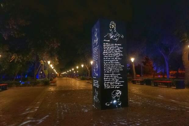 Магнитогорск - место встречи Европы и Азии