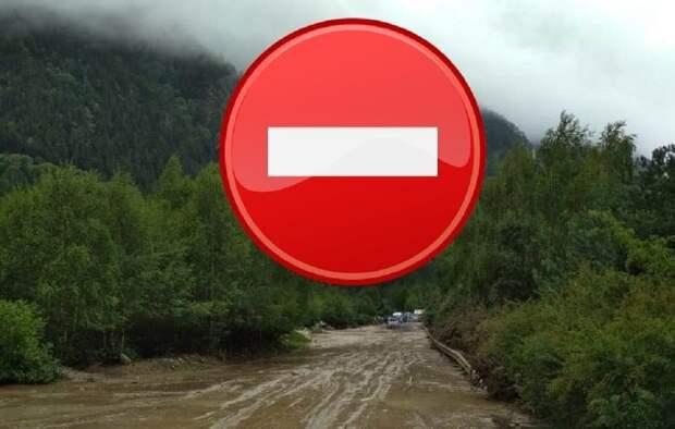Из-за селя непроезжей стала федеральная трасса в Кабардино-Балкарии