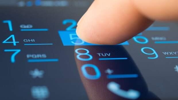5 самых дорогих телефонных номеров в мире