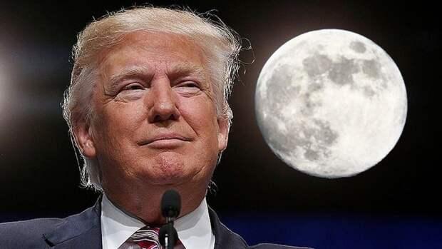 Луна, опятьже, моя!