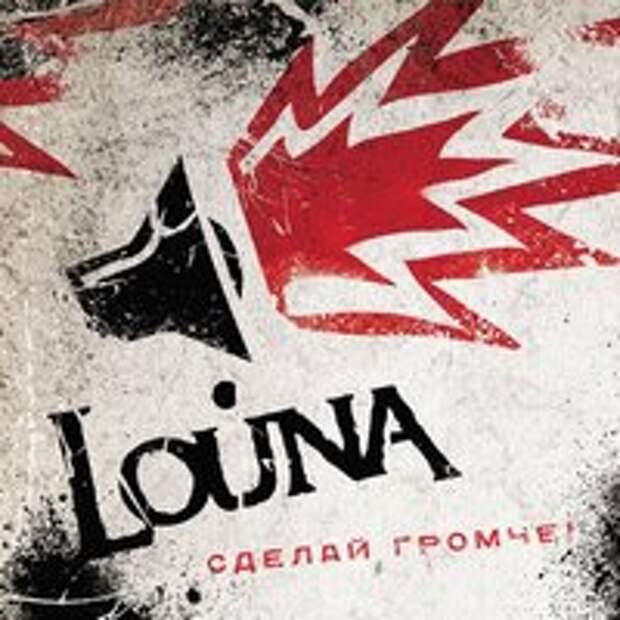Политические песни в русском роке