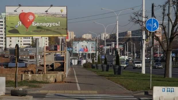 Конституционная комиссия Белоруссии выступила против объединения палат парламента