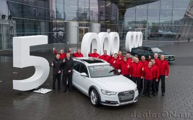 Audi выпустила 5-миллионный автомобиль системы Quattro