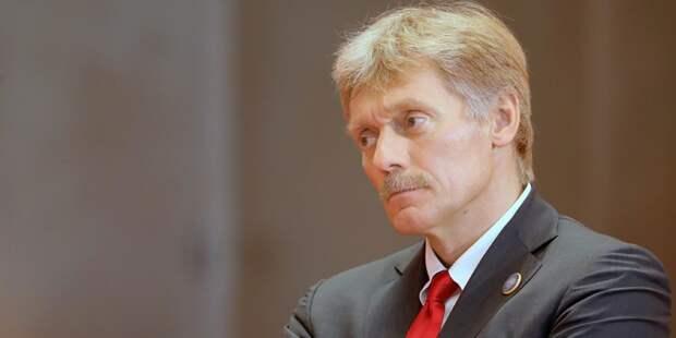 Песков рассказал о совещании Путина с Совбезом