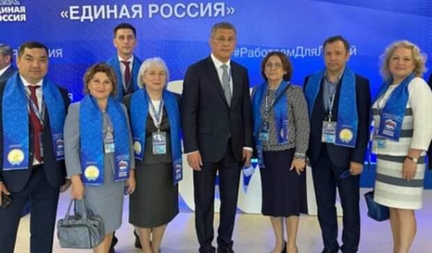 Насъезде вМоскве опубликовали предвыборный список «Единой России»