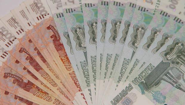 В Подольске приезжий украл банковскую карту и снял с нее 100 тыс руб