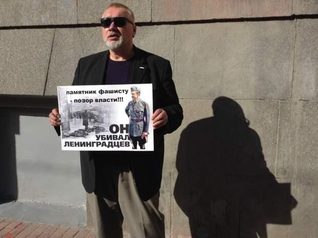 Анатолий Артюх в одиночном пикете