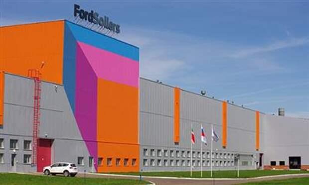 """""""Соллерс Форд"""" приостановит производство на 2 недели в связи с корпоративным отпуском"""