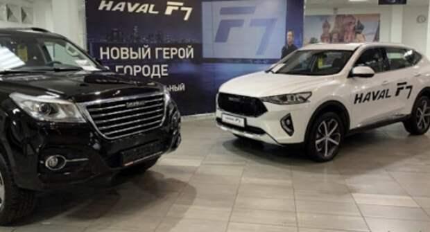 Haval повысил в РФ цены на 3 модели