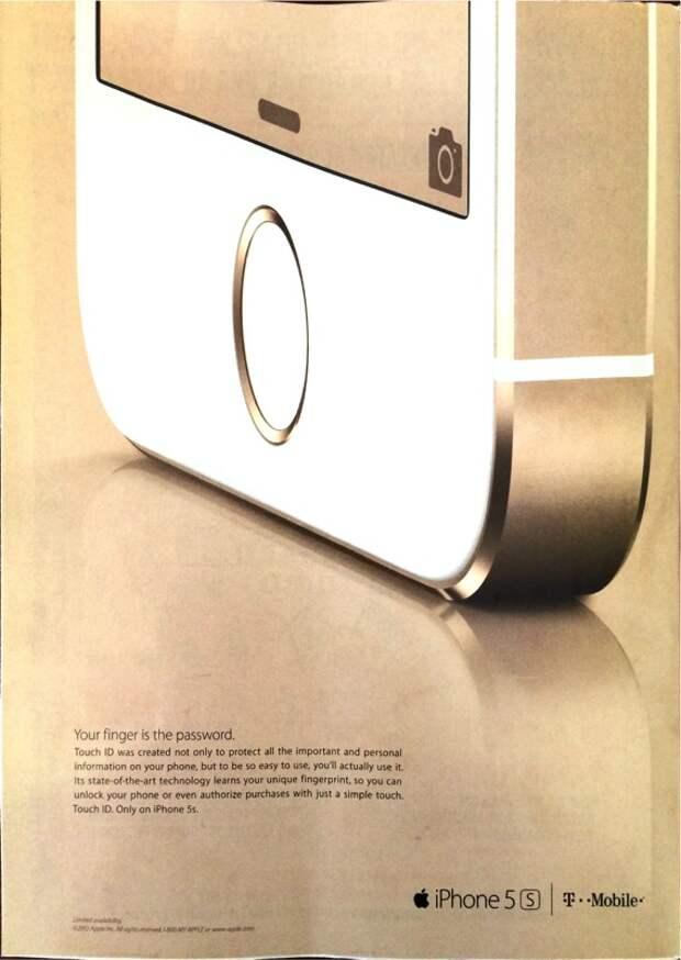 «Бохато-бохато»: стартовала рекламная кампания золотого iPhon