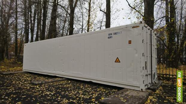 В Череповце тела умерших будут хранить в контейнере рядом с парковкой
