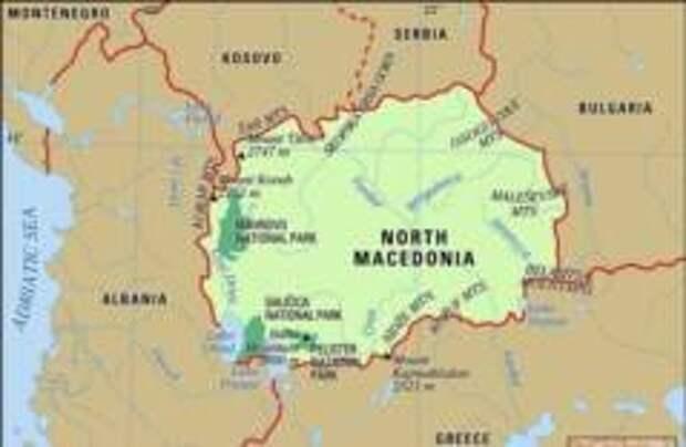 Болгария не пустит Македонию в ЕС
